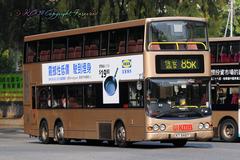KT6487 @ 85K 由 小峰峰 於 恆康街面向耀安商場梯(耀安梯)拍攝