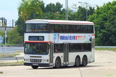 JD3484 @ 77K 由 HT JA Wong 於 錦上路巴士總站入坑門(錦上路巴士總站入坑門)拍攝