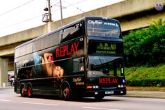 [Replay]Replay - 牛仔褲女子版