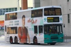 愉翠苑巴士總站入站梯