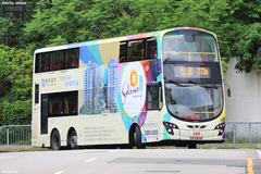 SR8808 @ 273A 由 水彩畫家 於 清城路迴旋處梯(風采梯)拍攝