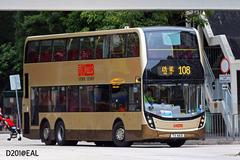 TV6831 @ 108 由 Samson Ng . D201@EAL 於 宏照道左轉啟業巴總梯(啟業巴總梯)拍攝