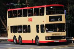 GK9754 @ 80 由 小峰峰 於 紅梅谷路與松柏路交界南行梯(紅梅谷梯)拍攝