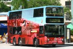 KZ7389 @ 8 由 PW3880 於 愛民邨巴士總站出坑梯(愛民出站梯)拍攝