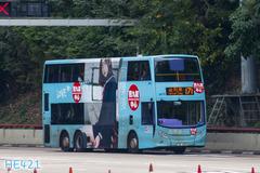 TD1189 @ 171 由 KE7066 於 香港仔隧道收費廣場南行梯(香隧收費廣場入南區梯)拍攝