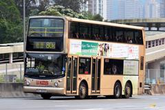KC6695 @ 80K 由 TKO 於 車公廟路面向新翠邨新明樓門(大火出面門)拍攝