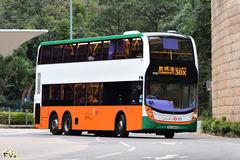 VU2443 @ 30X 由 Va 於 數碼港巴士總站右轉資訊道梯(出數碼港巴士總站梯)拍攝