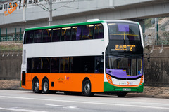 VX4975 @ 8 由 CTC 於 盛泰道城巴車廠旁面向柴灣 IVE 梯(盛泰道梯)拍攝