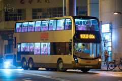 US2209 @ 80K 由 白賴仁 於 愉翠苑巴士總站入站梯(愉翠苑入站梯)拍攝