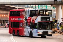 荃灣鐵路站巴士總站右轉西樓角路梯