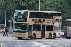 [康文署]香港歷史博物館 - 與你同行 香港巴士故事