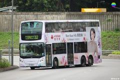 PG9874 @ 32 由 水彩畫家 於 和宜合道交匯處面向象山出口門(象山出口門)拍攝