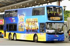 ND6885 @ B3X 由 lf272 於 深圳灣口岸巴士總站調頭梯(深圳灣口岸總站調頭梯)拍攝