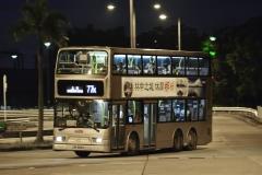 JK5844 @ 77K 由 hantai_Oniichan 於 錦上路巴士總站入坑門(錦上路巴士總站入坑門)拍攝