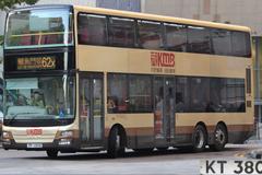 TP1095 @ 62X 由 Fai0502 於 欣榮街左轉油塘巴士總站入站門(油塘入站門)拍攝
