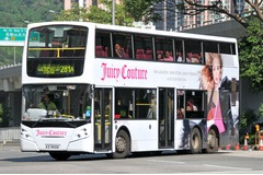 [Juicy Couture]Juicy Couture - 2011 秋冬版 - 梯位粉紅衫金髮女子版