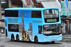 MX5273 @ 171 由 Ks♥ 於 康莊道南行面向紅磡海底隧道巴士站梯(紅隧南行巴士站梯)拍攝