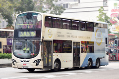 RE1291 @ 281A 由 lf272 於 彌敦道面向眾坊街公園門(加士居道門)拍攝