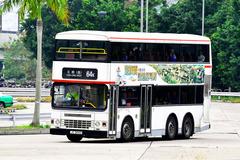 JC2943 @ 64K 由 HL8354 於 錦上路巴士總站入坑門(錦上路巴士總站入坑門)拍攝