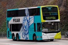 [康樂文化事務署]香港文化博物館 - PIXAR動畫25年