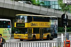 JR8733 @ 67M 由 LZ8705xHollyTong 於 葵涌道面向新葵興廣場門(新葵興廣場門)拍攝