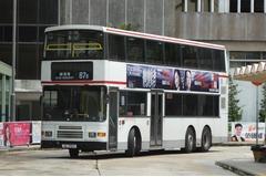 新田圍巴士總站入站門