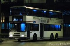 愉翠苑巴士總站 80K 站尾門