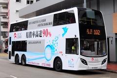 [香港出口信用保險局]信保局 賠償率高達90%