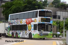 FC6490 @ OTHER 由 HE5549 拍攝