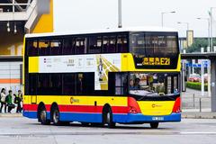 PX3555 @ E21 由 斑馬. 於 機場博覽館巴士總站面向航展道梯(博覽館E22系梯)拍攝