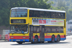 KR7057 @ OTHER 由 dennisying 拍攝