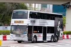 SB2208 @ A12 由 ♛♛ ` I FLY ⑤⑤①②™ . ✈✈ 於 機場路國泰城東入口對出門(國泰城東入口門)拍攝