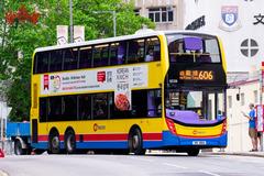 VN4816 @ 606 由 CTC 於 環翠道北行面向興華巴士站梯(興華邨豐興樓巴士站梯)拍攝