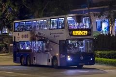 PL9437 @ 629 由 nv 於 海洋公園巴士總站出站調頭梯(海洋公園巴士總站出站調頭梯)拍攝