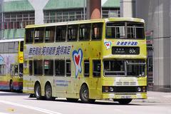 FB8617 @ 80K 由 TKO 於 愉翠苑巴士總站入站梯(愉翠苑入站梯)拍攝