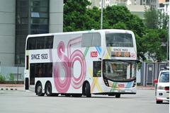 VB4398 @ 81 由 justusng 於 佐敦渡華路巴士總站出坑梯(佐渡出坑梯)拍攝