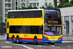 TK7927 @ S1 由 Samson Ng . D201@EAL 於 東涌巴士總站右轉美東街梯(東涌總站出站梯)拍攝