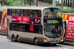 MG1954 @ 102R 由 白賴仁 於 康莊道紅磡海底隧道九龍出口梯(紅隧口梯)拍攝