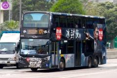 PK4219 @ 171 由 ` I FLY ⑤⑤①② . ✈✈ 於 黃竹坑道面向香港仔運動場出港島方向門(香隧門)拍攝