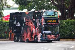 PM4847 @ R11 由 985廢青 於 迪士尼樂園巴士總站 U-turn 梯(迪士尼 U-turn 梯)拍攝