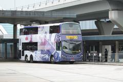 UU8290 @ 80 由 Tv3039&KN4257 於 觀塘碼頭巴士總站面向海濱工業大廈梯(海濱工業大廈梯)拍攝