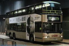 JY952 @ 277X 由 KE8466 於 藍田站巴士總站入站梯(藍田站入站梯)拍攝