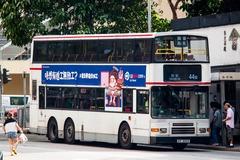 HT3592 @ 44M 由 GE5135 於 禾塘咀街面向葵涌街坊褔利會梯(葵涌街坊褔利會梯)拍攝
