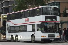 清曉路清河邨巴士站梯