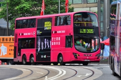 [Roadshow]Roadshow Music Bus - 五月天