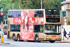 MM2505 @ 43X 由 leocheng1998 於 寧泰路左轉保泰街梯(保泰街梯)拍攝