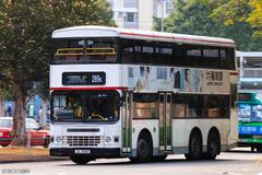 JC3987 @ 289K 由 Tung~ 於 澤祥街右轉大學站巴士總站門(大學站巴士總站門)拍攝