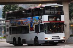 大河道左轉荃灣如心廣場巴士總站梯