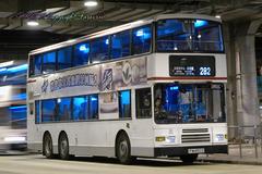 沙田市中心巴士總站東行坑梯