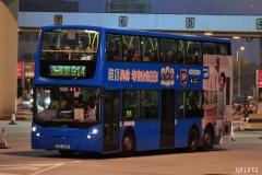 LK438 @ 914 由 hBx219xFz 於 西區海底隧道九龍出口面向收費廣場門(西隧九龍出口收費廣場門)拍攝